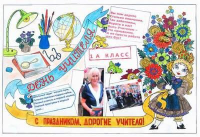 Работа на новогодние праздники петербург
